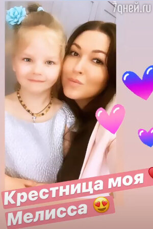 Ирина Дубцова растрогала редким снимком с маленькой дочкой