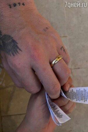 Сын Дэвида и Виктории Бекхэм тайно женился