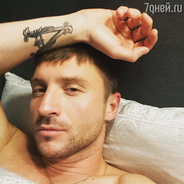 Сергей Лазарев сделал тату в честь дочери
