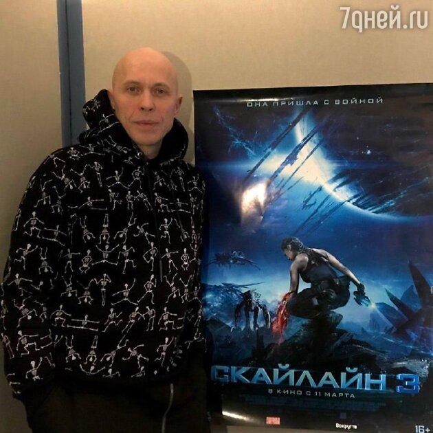 Инопланетянин заговорил голосом Сергея Дружко
