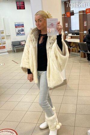 «Замуж вышла?» Волочкова в старой шубе получила новый паспорт