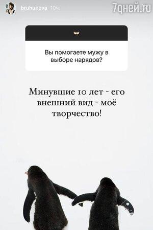 «Минувшие 10 лет – мое творчество!» Брухунова сразила признанием о романе с Петросяном
