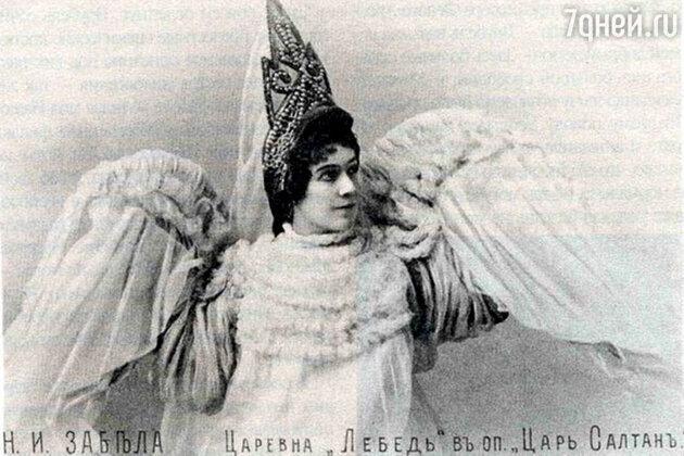 Надежда Ивановна Забела-Врубель