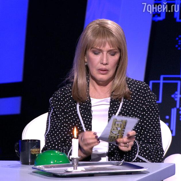 «Лишить звания»: СМИ сообщили о наказании для Прокловой