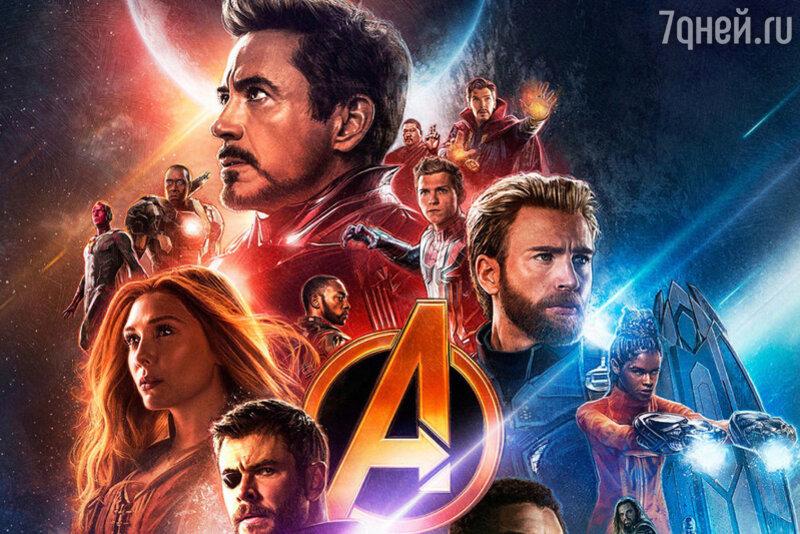 Вышел трейлер «самого ожидаемого фильма 2019 года»— «Мстители: Финал»