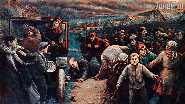 Старая открытка. Покушение на В.И. Ленина в 1918 г. Работы В.Н. Пчелина