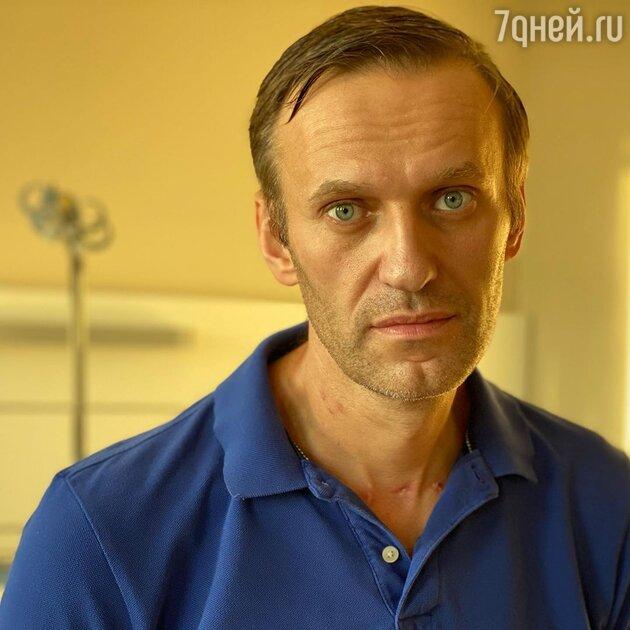 Навальный тайно покинул немецкую клинику