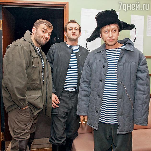 Константин Хабенский, Михаил Пореченков и Михаил Трухин