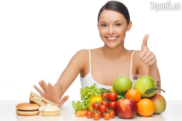 Справиться с <u>роды</u> негативными факторами можно с помощью нескольких стратегий здорового питания