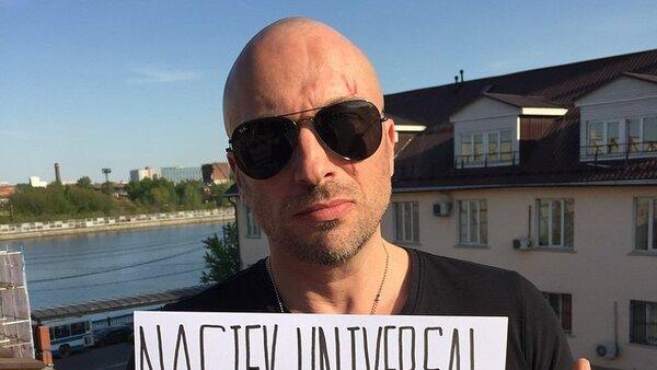 Дмитрий Нагиев оказался в центре громкого скандала