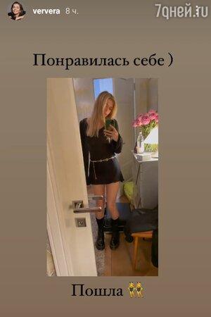 Экстремально коротко: Брежнева удивила Меладзе рискованным платьем