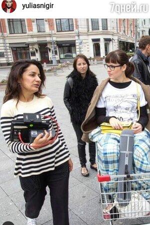 «Круглощекий пупс в очках»: поклонники опешили от вида Юлии Снигирь