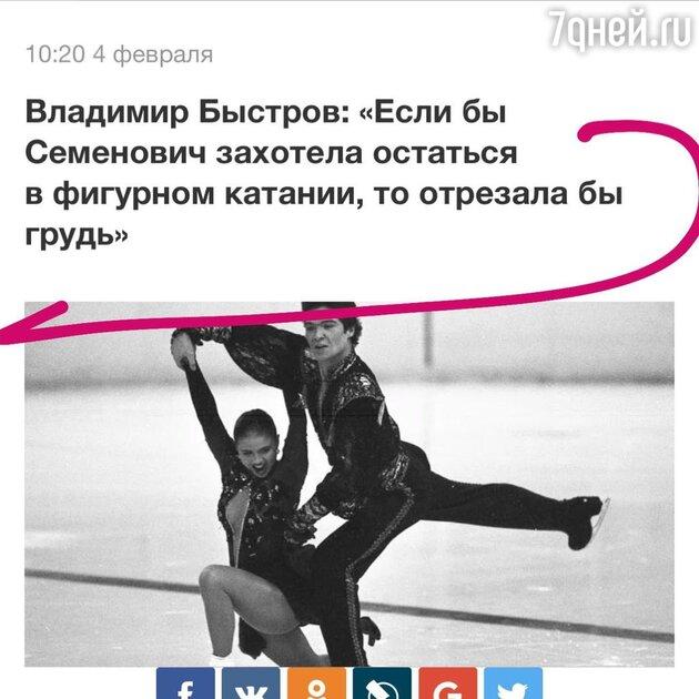 «У меня не сиськи!» Семенович пригрозила отрезать «кое-что» футболисту