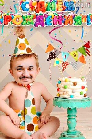 Под этой шуточной картинкой на своей страничке в соцсети Сергей Жуков принимал поздравления.