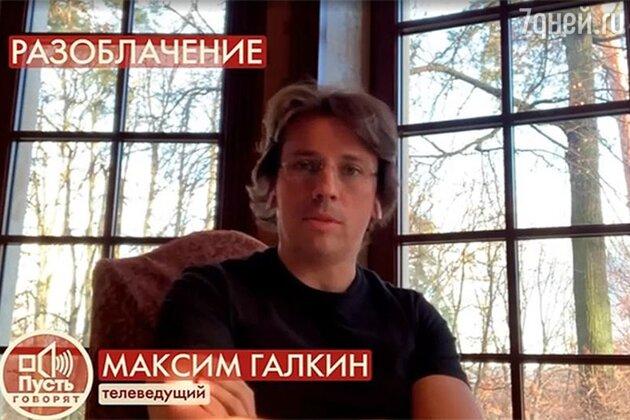 Галкин объяснил поведение Пугачевой на скандальном банкете Зайцева