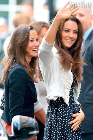 Герцогиня Кэтрин со своей младшей сестрой Пиппой Миддлтон