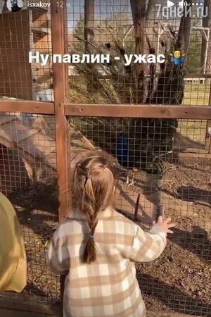 Сошлись ради дочки: Гагарина воссоединилась с бывшим мужем после скандала