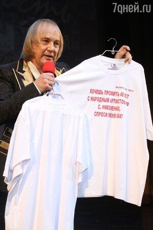 Сергей Никоненко показал всю семью