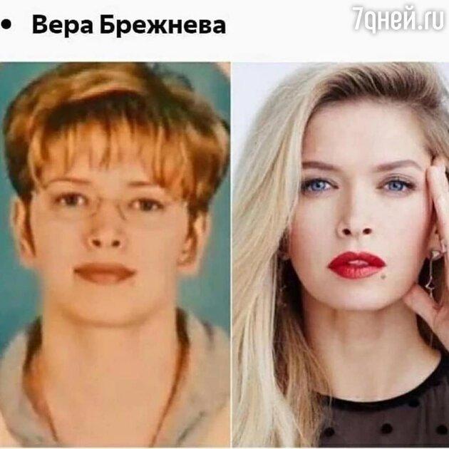«Такое не забудешь»: Вера Брежнева вспомнила обидное школьное прозвище