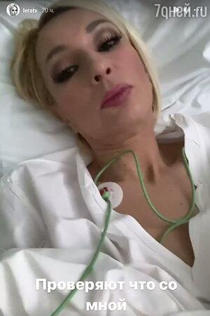 «Чуть не схватила инфаркт» Кудрявцева рассказала об ужасах в реанимации