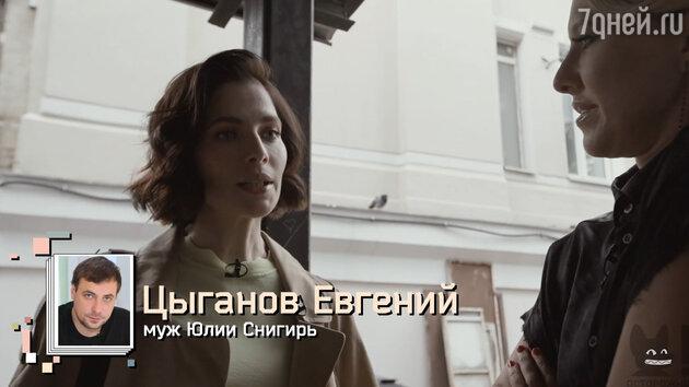 Собчак раскрыла семейный статус Юлии Снигирь