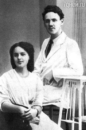 Самуил Маршак с женой