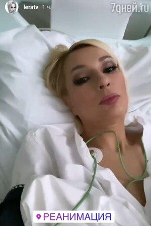 «Стало трудно дышать»: выяснилось, как Кудрявцева попала в реанимацию