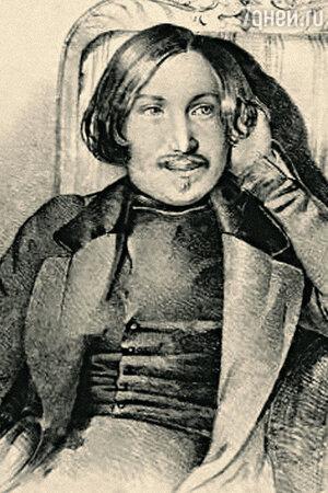 фото репродукции картины К. Мазера «Портрет Н. Гоголя»