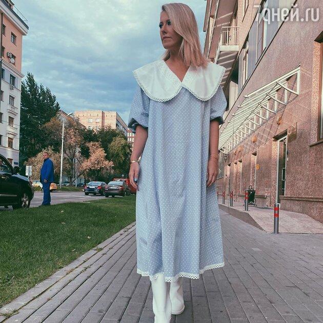 Из холодной стервы в девочку: Собчак предстала в новом имидже