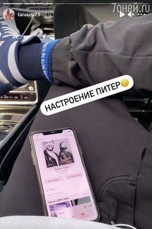 «Совсем обнищал» Дмитрия Тарасова высмеяли из-за рваной одежды