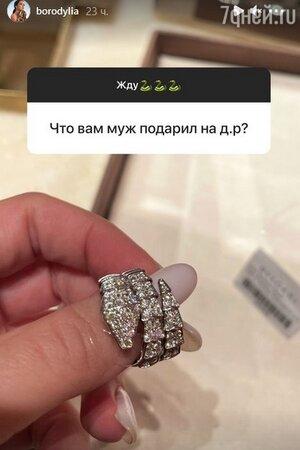 «На чьи деньги куплено?» Бородина рассекретила шикарный подарок от мужа
