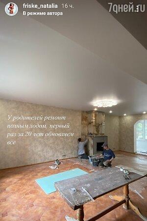 «Обновляем всё»: родители Жанны Фриске начали грандиозный ремонт в доме