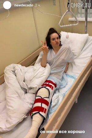 Дочь Ларисы Гузеевой перенесла срочную операцию — фото