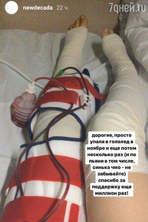 «По пьяни»: дочь Гузеевой после операции призналась, что с ней случилось