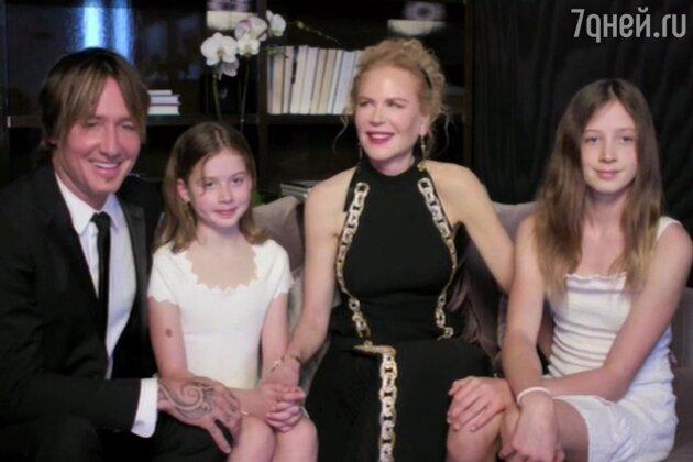 Николь Кидман показала своих «засекреченных» детей