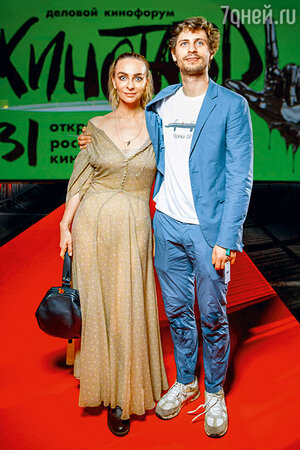 Екатерина Варнава и Александр Молочников. Фото