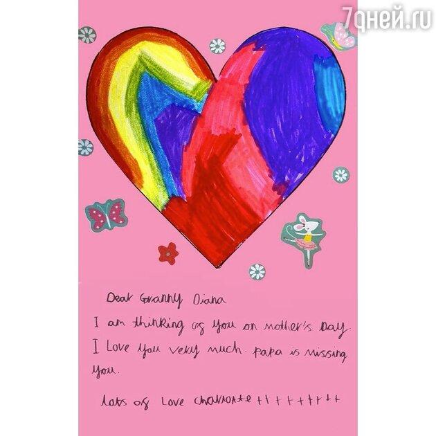 Юная принцесса Шарлотта написала трогательное письмо Диане