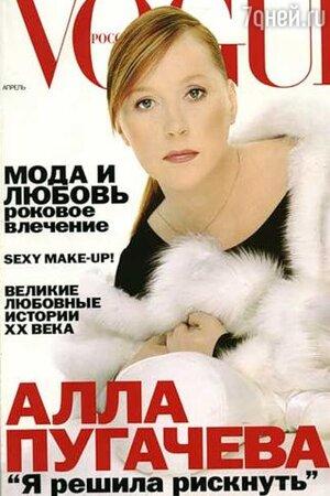 «Провинциальная истеричка»: Пугачева закатила скандал из-за неумелого визажиста и нарядов