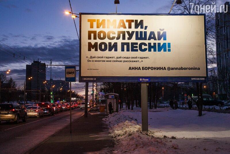 Ижевчанин Дмитрий Пермяков прошел во 2-ой этап шоу «Песни» наТНТ