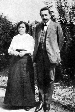 Альберт Эйнштейн с первой женой
