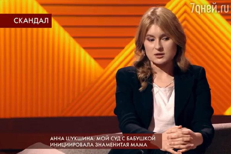 Заложь в«Пусть говорят» дочери оплатили крупную сумму— Мария Шукшина