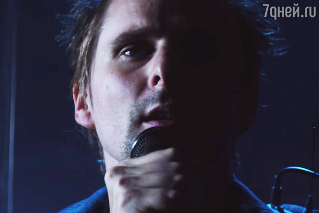 Muse «Mercy»
