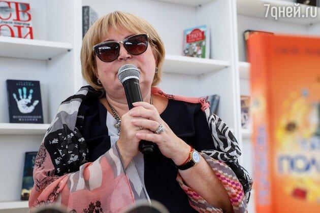 Ушла из жизни автор авантюрных детективов Татьяна Полякова