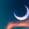 17 июля — Лунное затмение: день исполнения желаний