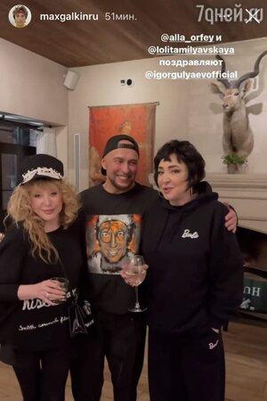 Алла Пугачева на дне рождения Игоря Гуляева