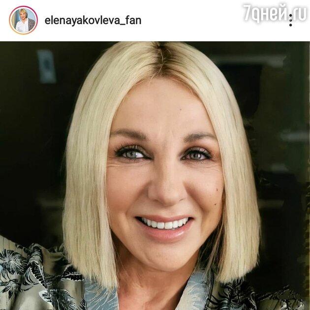 Елена Яковлева — фото