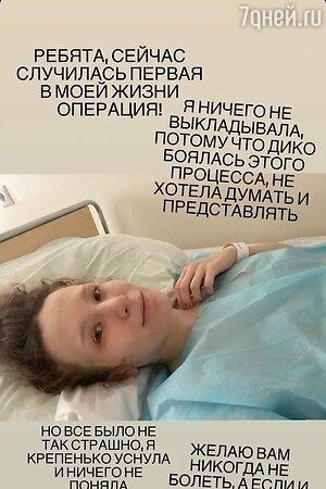 Певица Монеточка - фото