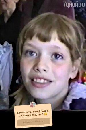 Елена Перминова в детстве