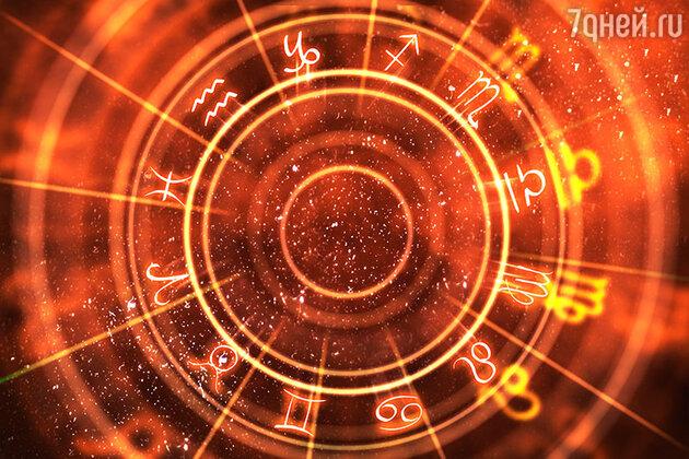 Астрологический прогноз на 8 — 14 июня