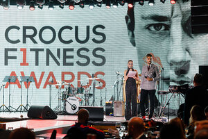 Премия Crocus Fitness Awards